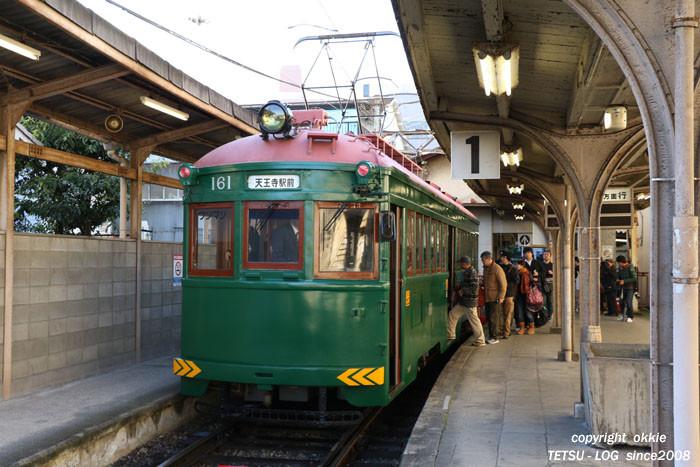 住吉公園駅と、161: 鉄LOG -Rail...