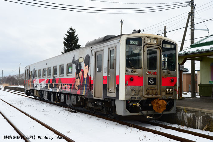 Ndf_6112