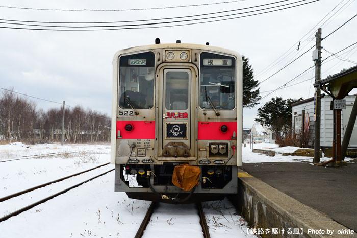 Ndf_6114