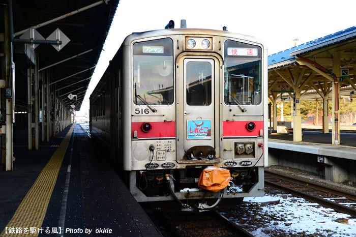 Ndf_6279